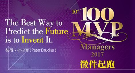 cf卡哇伊透视经理人月刊 100MVP经理人ic卡讀卡機驅動程式